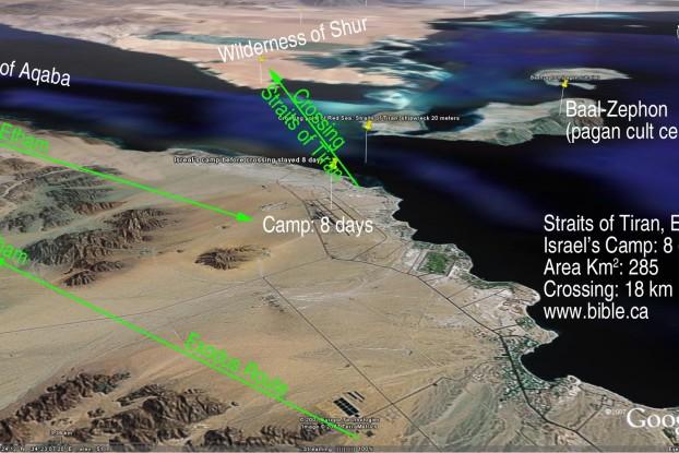 Israel Exodus Red Sea